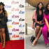 Omotola Jalade who took to Instagram to congratulate her second daughter, Meraiah, revealed that she graduated with two degrees. The screen diva who revealed that she couldn't make the trip to Los Angeles with her husband, revealed that they were represented by her last child, Michael. Omotola Jalade who revealed that her second daughter graduated with two degrees, wrote;