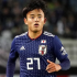 Real Madrid sign former Barcelona academy player Takefusa Kubo… dubbed the 'Japanese Lionel Messi': 'We have one of the most promising young players in world football' Real Madrid have completed the signing of FC Tokyo midfielder Takefusa Kubo, dubbed the 'Japanese Lionel Messi'.