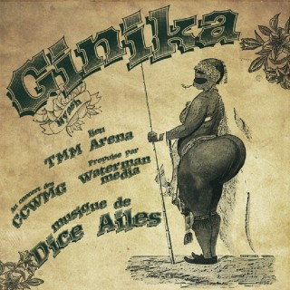 Download Music Mp3:- Dice Ailes – Ginika (Prod. By Kel P)