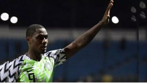 Manchester United are interested in signing Odion Ighalo, according to Sky Sports. Ighalo, who has previously played for Watford in