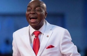 "The management of THISDAY Newspapers Limited has suspended two of its deputy editors, Mr. Yemi Ajayi and Mr. Olawale Olaleye, over the story: ""Drama as US Embassy Denies Bishop Oyedepo Visa,"" published last Friday."
