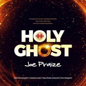 Download Gospel Music Mp3:- Joe Praize – Holy Ghost