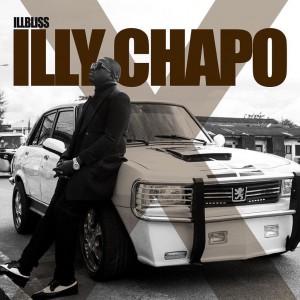 Download Music Mp3:- iLLbliss Ft Phyno – Upper Iweka