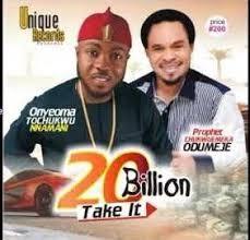 Download Music Mp3:- Odumeje & Onyeoma Tochukwu - Ndi Esinyelu Na Oku