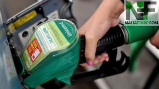 """The Competition and Markets Authority found """"local competition concerns"""" regarding fuel in 37 areas in the UK.  Zuber and Mohsin Issa, and TDR Capital, agreed to buy Asda for £6.8bn last year. However, they also own 395 UK petrol stations while Asda owns 3"""